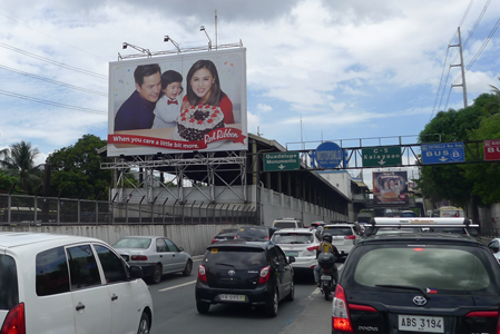 MRT Static Billboard North Bound Buendia